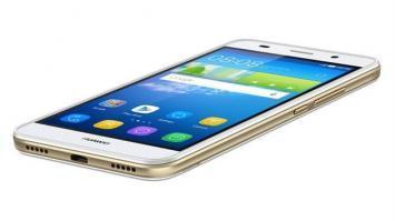 Huawei venderá 300 celulares a 1 peso