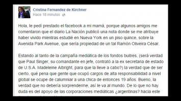 Florencia Kirchner respondió a las acusaciones de los fondos buitre