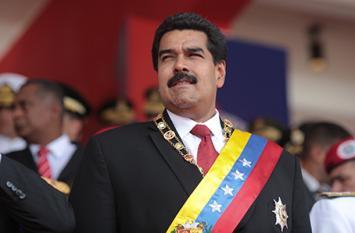 """El Parlamento de Venezuela declara al presidente Maduro en """"abandono del cargo"""""""