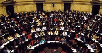 Se aprobó la reforma de la Ley de Abastecimiento