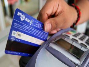 Gobierno transparenta pagos con tarjetas y asegura que habrá rebajas al contado