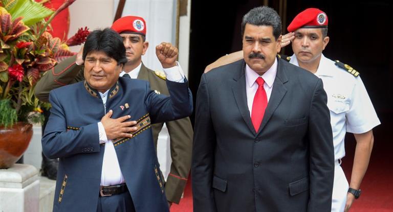 Cumbre del ALBA rindió homenaje a Chávez a cuatro años de su muerte