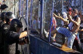 El Gobierno oficializó el nuevo reglamento de prevención contra la violencia en el fútbol